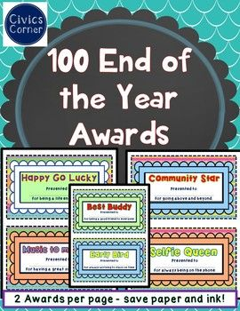 100 End of the Year Awards and Superlatives with 8 different backgrounds. No two are the same. Theres an award for everyone!!  There are also 4 blank templates to fill in and create your own. Great way to end the school year and kids will love talking about the awards they got.