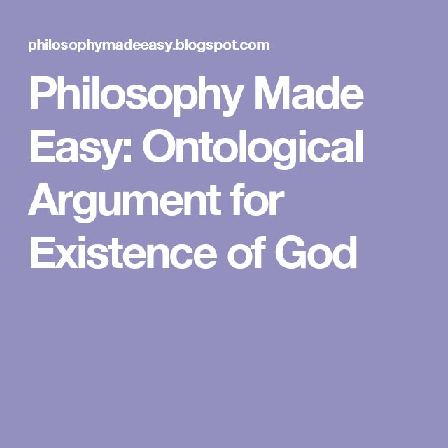 Anselms existence of god refuted essay