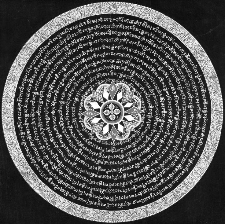 As preces do budismo nos lembram das qualidades necessárias para realizarmos a verdadeira natureza da mente. Podemos iniciar nossa prática de meditação diária com o refúgio (comum a todas as escola...