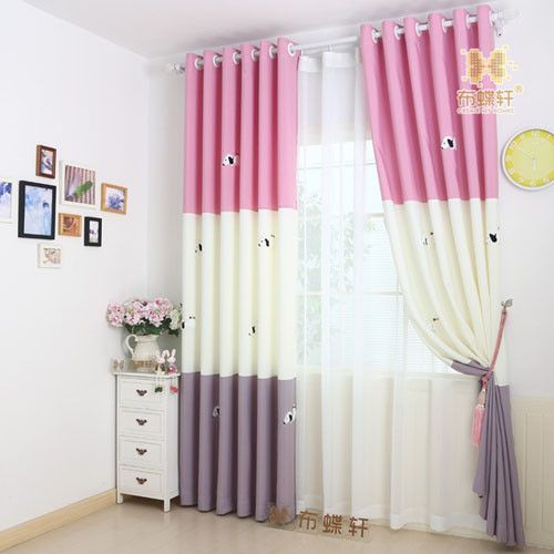 Baby Nursery Curtains Pink Curtains Kids Curtains Pair: Best 25+ Baby Room Curtains Ideas On Pinterest