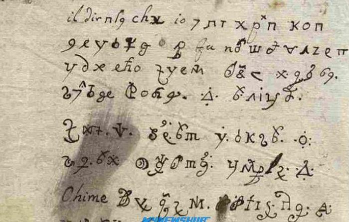 Surat Ditulis Biarawati Dirasuk Syaitan Diterjemah   SELEPAS lebih 300 tahun barulah sekeping surat yang ditulis oleh seorang biarawati yang ketika itu dikatakan dirasuk syaitan berjaya diterjemahkan.    Surat Ditulis Biarawati Dirasuk Syaitan Diterjemah        Meskipun bukan semua kandungannya dapat diterjemah namun ia cukup untuk mengetahui apa yang berlaku.  Surat berkenaan ditulis oleh sister Maria Crocifissa della Concezione dengan menggunakan tulisan tangan pada 1676.  Ia menerangkan…