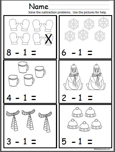 Math Worksheet Subtraction Kindergarten