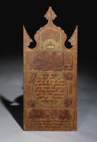 A large wood Hilye, Turkey, Ottoman, 17th century