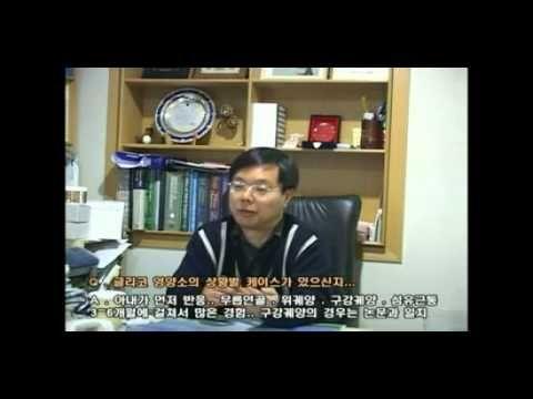 9인의 의사 - 박연우 원장 전문가가 말하는 글리코 당영양소 (글리코샘 glycosam) 매나테크