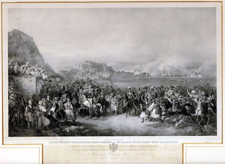 Είσοδος της Αυτού Μεγαλειότητος Όθωνος Βασιλέως της Ελλάδος εις Ναούπλιον τη 25 Ιανουαρίου 1833