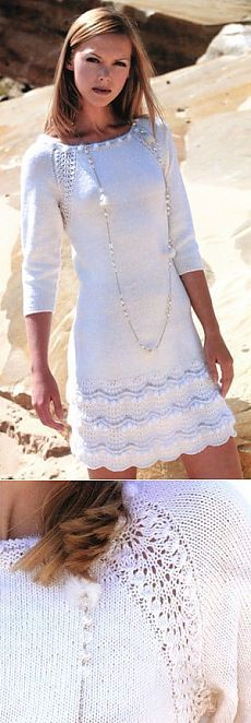 Красивое белоснежное платье