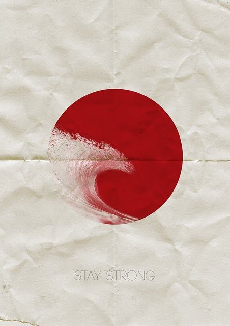I actually this is more offensive than it is an interesting/effective design. This is not hopeful; this is pairing Japan with a giant wave, and attempting to encourage people by using the same imagery as the waves that ruined the lives of thousands upon thousands... I don't know about that.