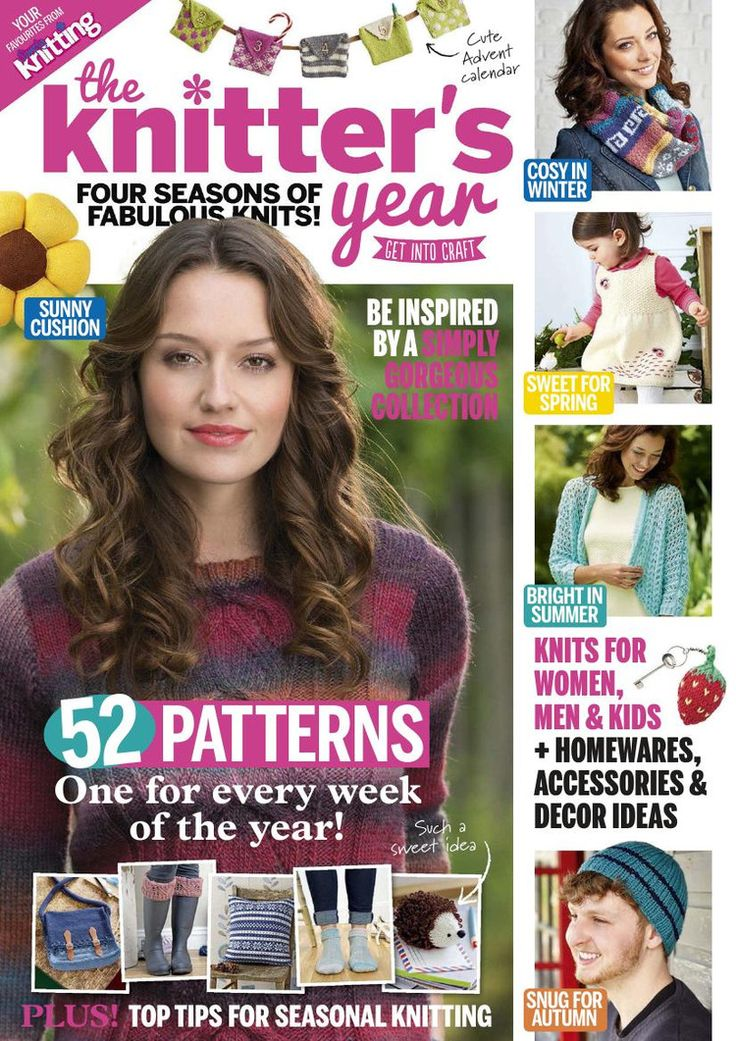 The Knitter's Year 2016