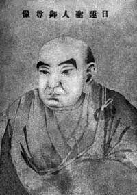 nichiren daishonin | Nichiren Daishonin è considerato un grande riformatore del Buddismo ...