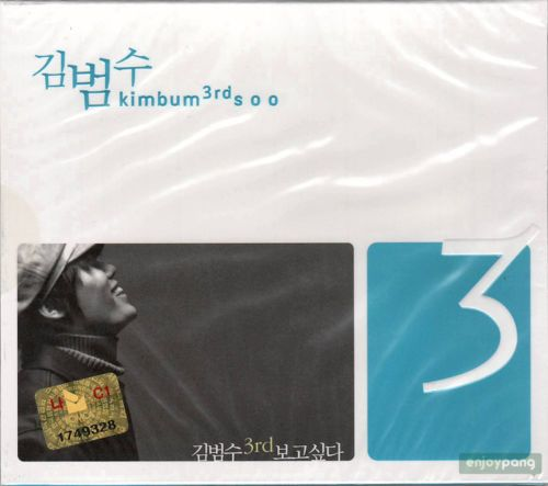 Kim Bumsoo / 3rd Album CD - I want to see / released in 2002