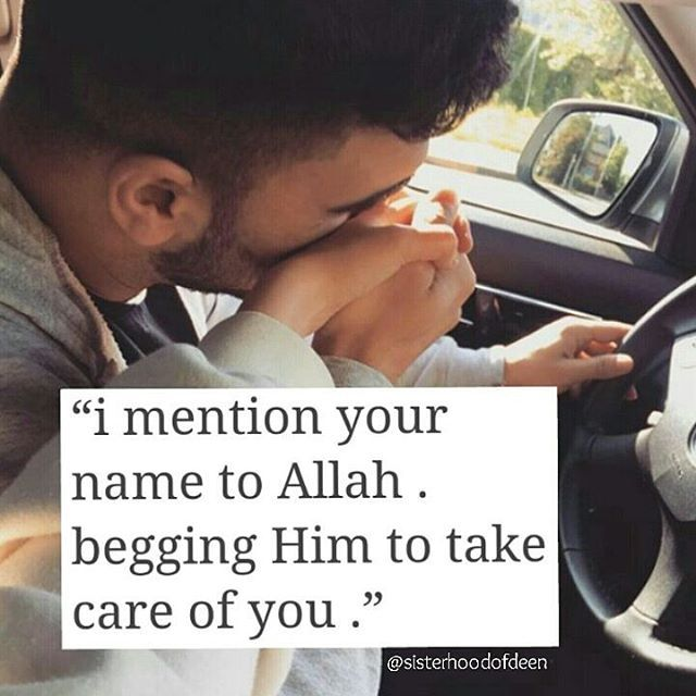 Always #islam #muslim #islamic #islamicquotes #islamicreminder #muslimah #kindness #muslimquotes #Allah #goodvibes #tumblr #muhammadsaw #quran #instamuslim #instaislam #inspiration #ummah #prayer #dua #blessed #syria #pray #faith #hadith #hijab #prayer #dawah #instagood #jannah #prophetmuhammad #islamicpost