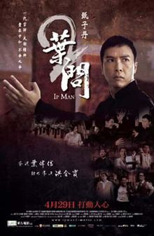Ip Man 2 starring Donnie Yen and Lynn Hung