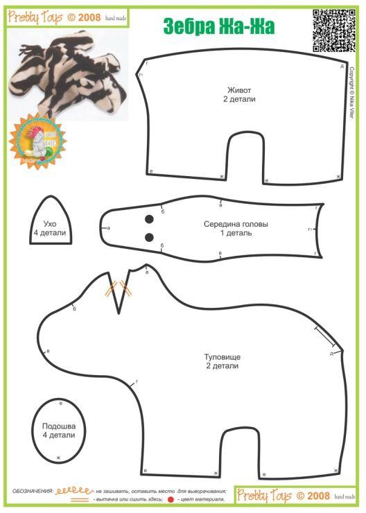 zebra & other horse toy patterns   Gallery.ru / Фото #21 - Жирафы и лошадки - Los-ku-tik