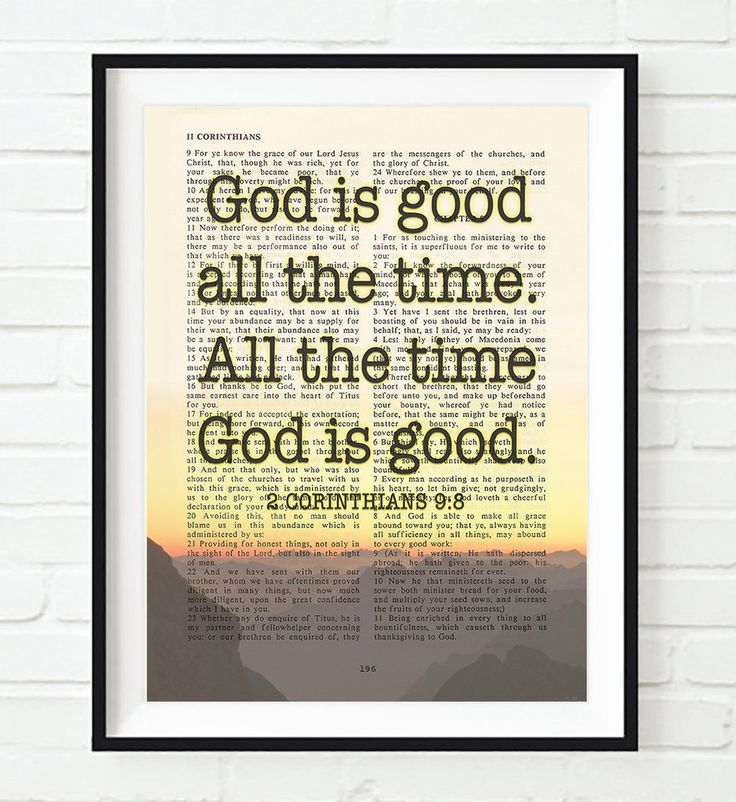 God is Good All the Time - 2 Corinthians 9:8 - Vintage Bible Highlighted Verse Scripture Page- Christian Wall ART PRINT