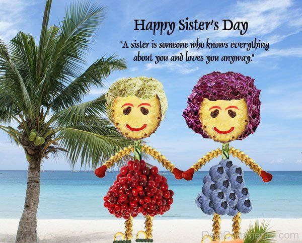National Sisters day 2016 Date, Wishes, Images, SMS, Messages, Status, Quotes, Wallpapers. 7th August National Sisters day 2016 wishes pictures quotes sms.