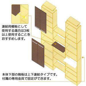 天井つっぱり本棚 プローバ2 Provaii 幅45cm用 扉上下2枚セット