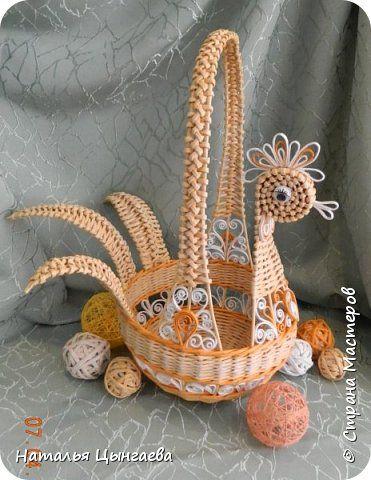 Поделка изделие Пасха Плетение Ильинская курочка или Спасибо нашим мастерам-3 Трубочки бумажные фото 1