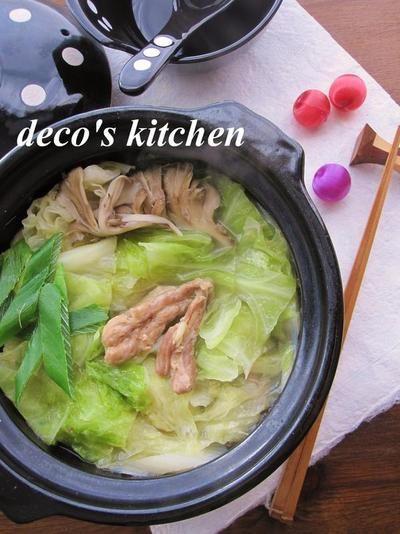 せせりとキャベツのシンプル塩生姜鍋。 by decoさん | レシピブログ ...