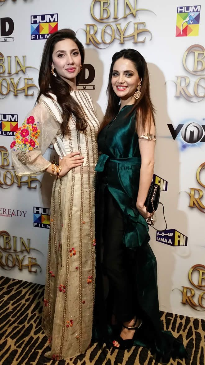 Mahira Khan and Armeena Rana Khan