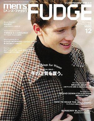 men's FUDGE vol.68 2014/12