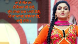 Punajbi quotes in punjabi language