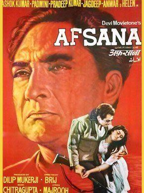 Afsana Hindi Movie Online - Ashok Kumar, Veena, Jeevan, Pran, Cuckoo, Tabassum and Rattan Kumar. Directed by B.R. Chopra. Music by Husanlal Bhagatram. 1951 [U] ENGLISH SUBTITLE