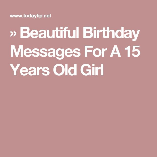 Best 20+ Beautiful Birthday Messages Ideas On Pinterest