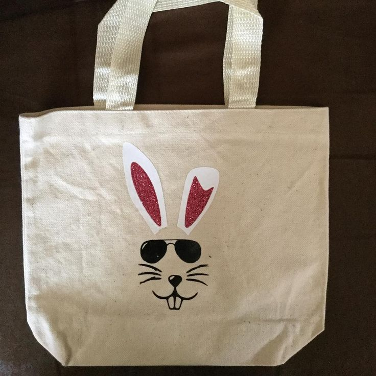 Cool Bunny SVG Cuttable Design