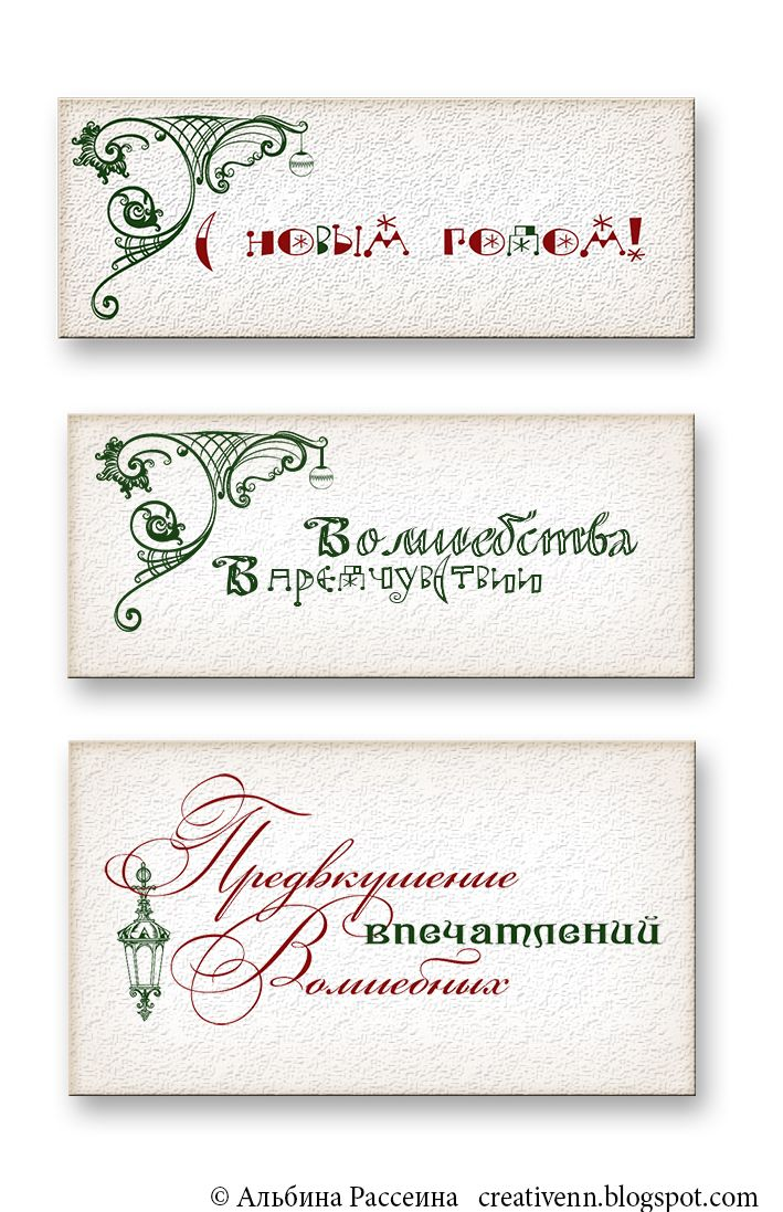 Создание надписей открыток, благовещенск музыкальные анимации