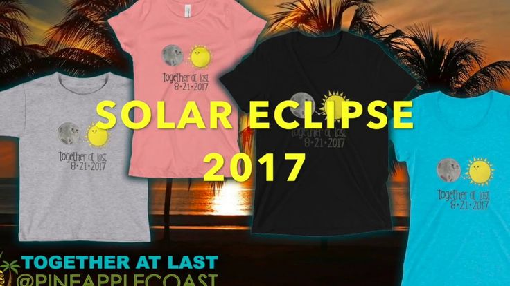 Solar Eclipse 2017 - Together At Last - Limited T-Shirts