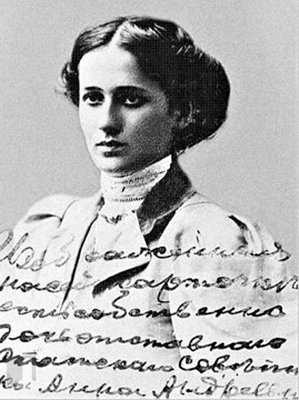 Anna Akhmatova, 1911