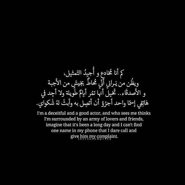 Pin By Inspired On Life Pretty Quotes Quran Quotes Love Inspirational Quotes Pictures