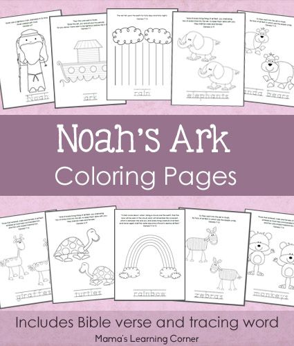 Free Printables for Kids: Noah's Ark Coloring Pages   Free Homeschool Deals ©