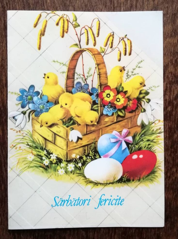 Vintage Easter card unused, blank card, retro color print, old design, paper greeting card, chicks and eggs, nostalgic outlook, spring card http://etsy.me/2DH2o6R