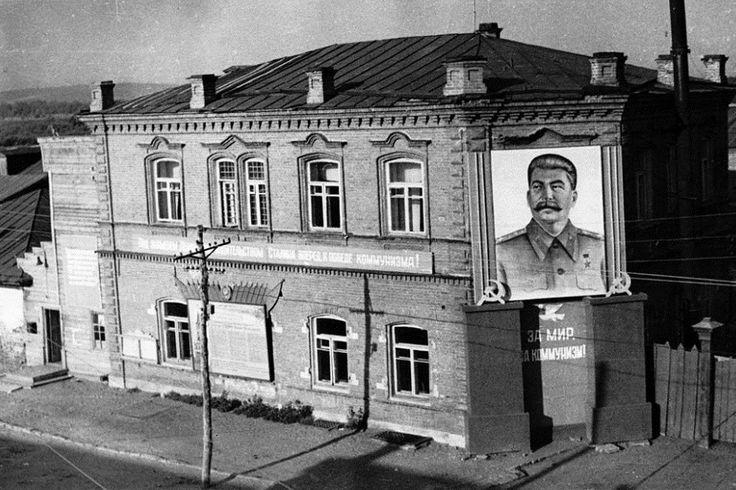 Бывший магазин купца В.Н. Климушина