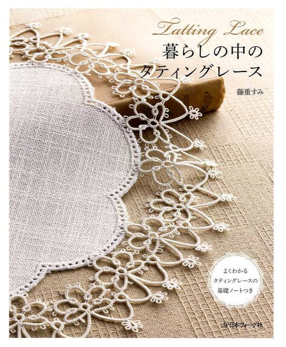 Tatting Lace   Japanese Craft Book by pomadour24 on Etsy