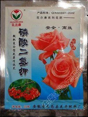 Blume dünger kaliumdihydrogenphosphat anlage blattdünger kleinen paket fertilizante
