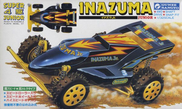 Inazuma | Mini 4WD Tamiya Marukai Pacific Market Gardena / Los Angeles Beautiful Southern California USA 310-464-8888