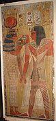 Ägypten | Die Götter