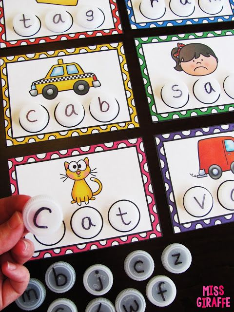 Awesome CVC word work ideas using bottle caps, read this right away!