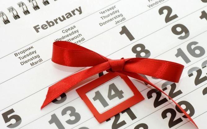 Hari Valentine Itu Jatuh Pada Tanggal Berapa Ya???