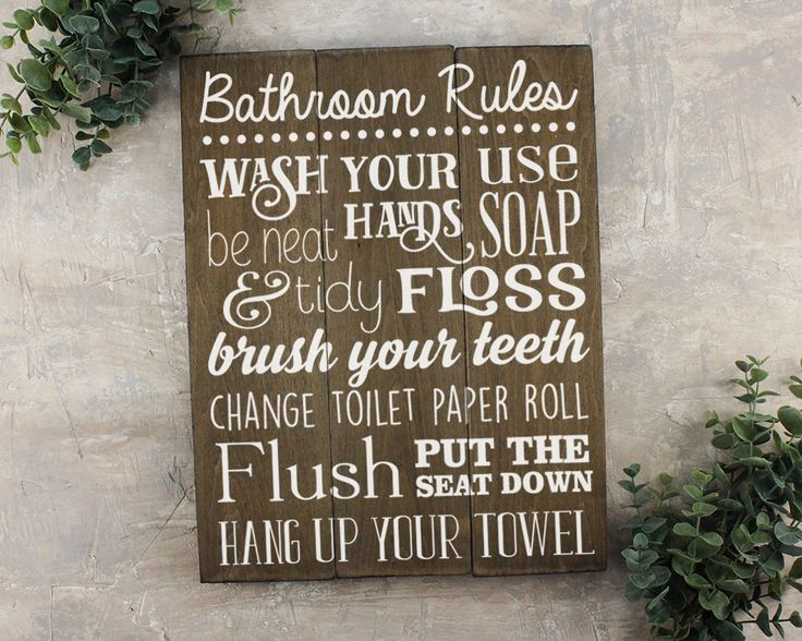 """Bathroom Rules Sign : Fun kids bathroom art that gives a reminder to the simple bathroom tasks. FEATURES: Size is 11"""" x 14"""" Handmade at our sign studio Solid wood with dark stain White painted letteri"""