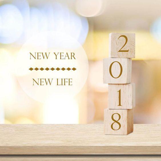 2018! Καλή Χρονιά!