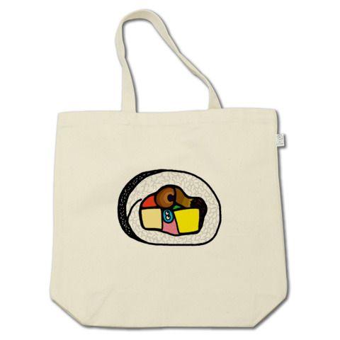 そこには何かいるモン!? in 巻きずし Illustrated by ショウタロー #Tシャツ #tshirts #イラスト #デザイン #巻きずし #太巻き #sushi #bag
