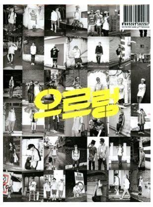EXO 1集 リパッケージ - XOXO (Kiss Version) (韓国盤) ~ EXO, http://www.amazon.co.jp/dp/B00E89RNJK/ref=cm_sw_r_pi_dp_TIoYsb1MMAGSB