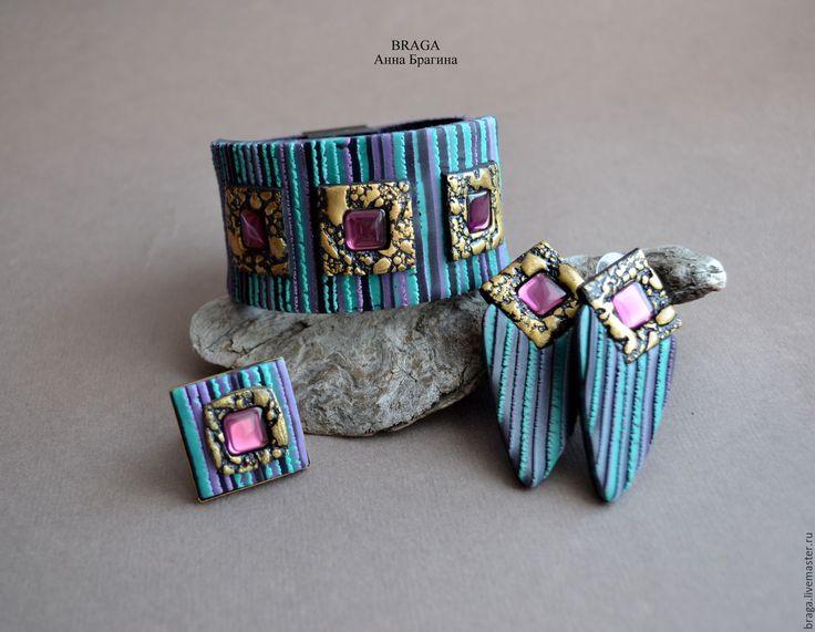 Купить Комплект из полимерной глины бирюзово-сиреневый - сиреневый, комплект, браслет, серьги, кольцо