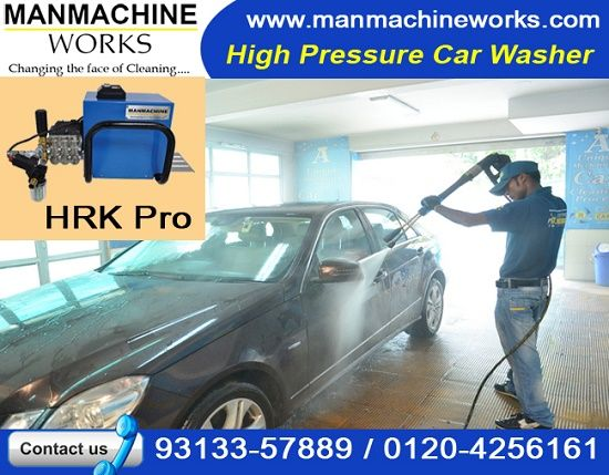 7 Best Automatic Car Wash Machine System Images On Pinterest