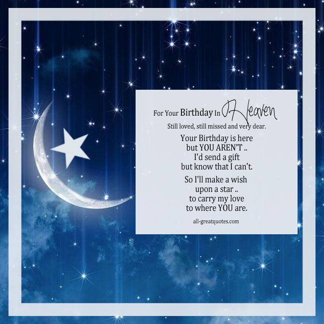 94 Best Images About Heavenly Birthday Wishes On Pinterest