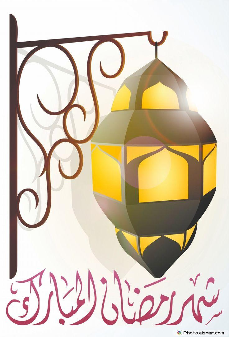 best ideas about Ramzan mubarak image on Pinterest Ramadan