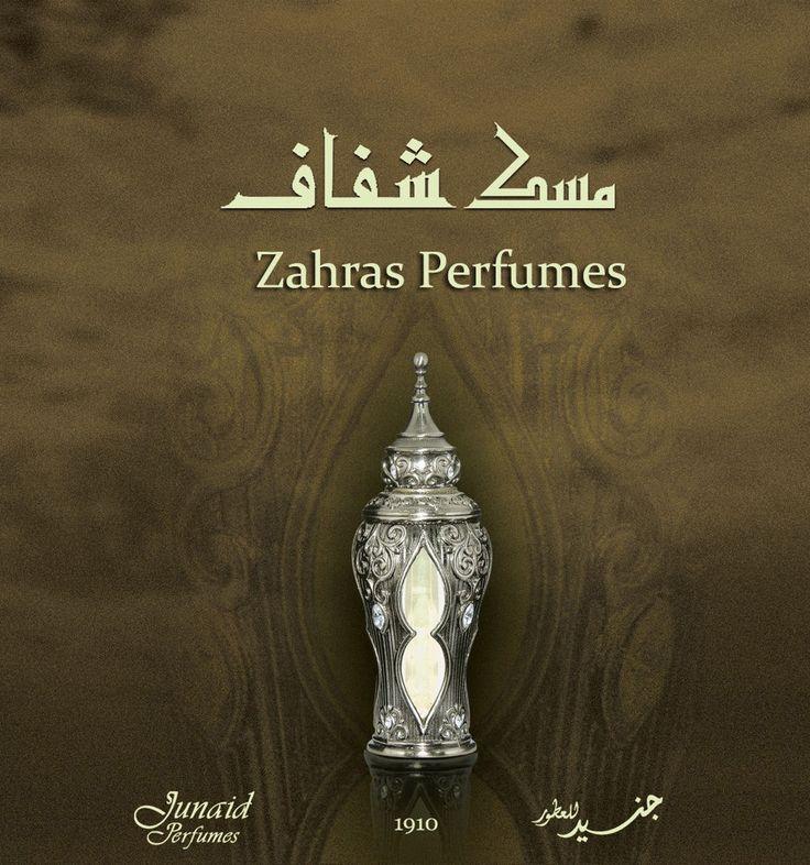MUSK SHAFAF perfume oil 23ml Syed Junaid Alam Arabic Attar Concentrate Musk CPO #SyedJunaidAlamSJA